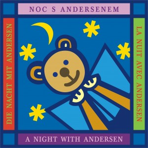 NSA-logo-1